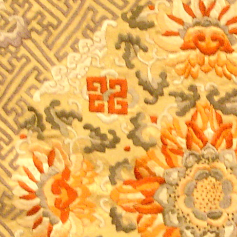 19th Century Chinese silk Panel